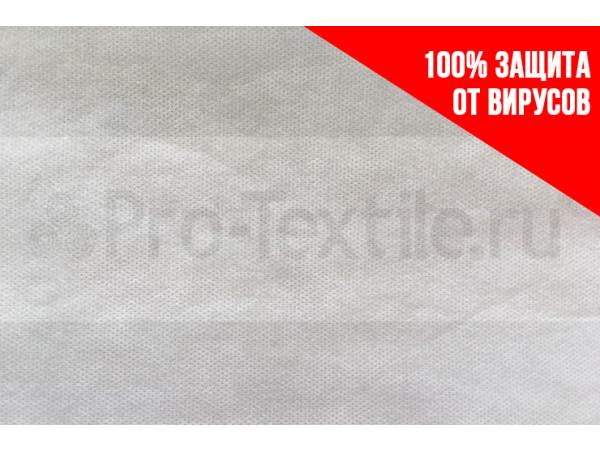 Купить спанбонд СС - ткань для медицинской одежды в Москве
