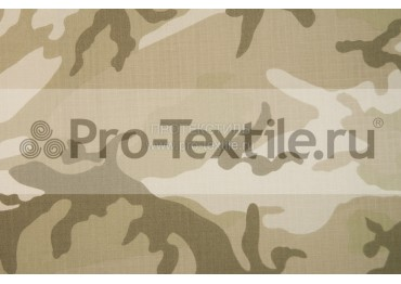 Камуфлированная ткань рип-стоп купить, ткани камуфляж рип стоп