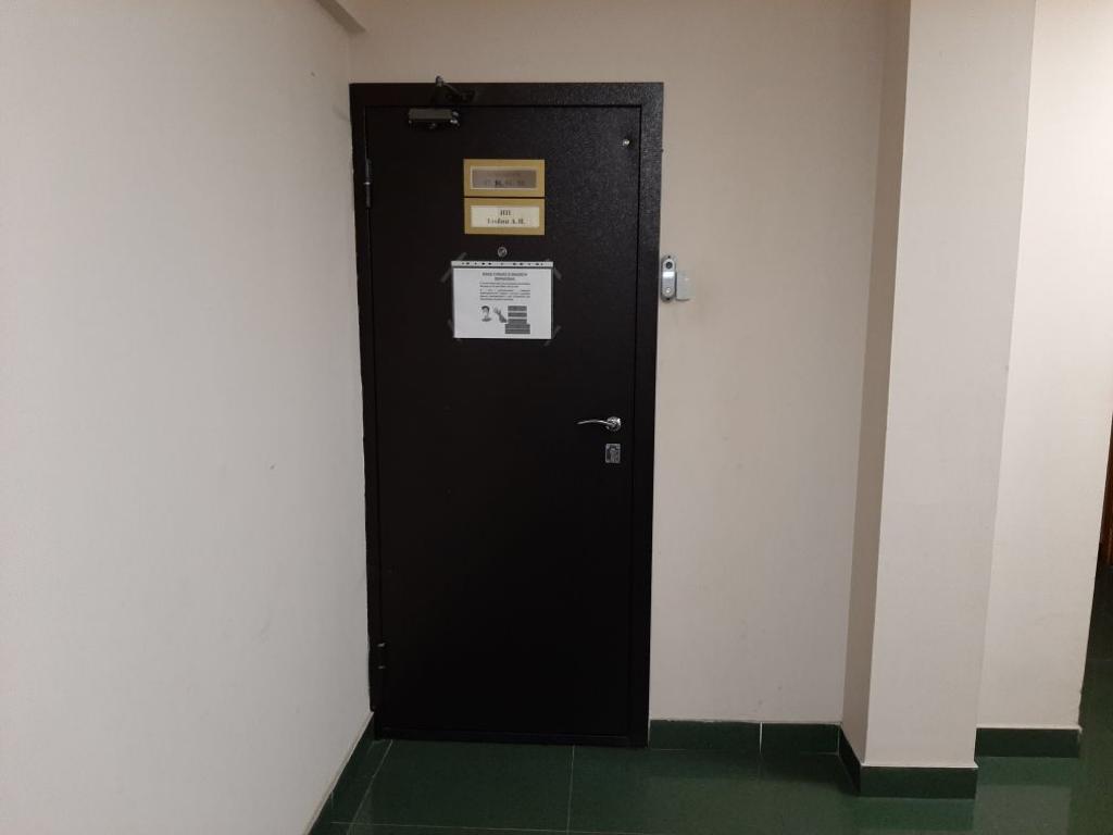 Вход в офис 103