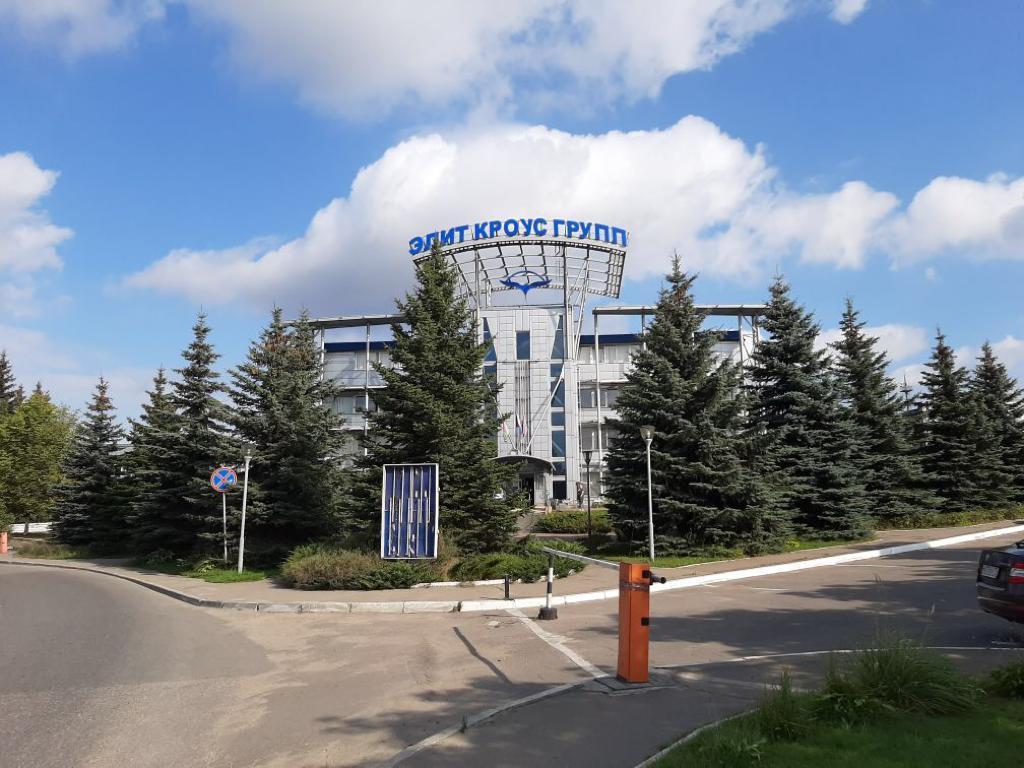 Контакты Протекстиль в Москве